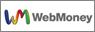WebMoneyポイント