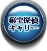 ダンジョンストライカー RMT rmt|treasuredetective RMT rmt