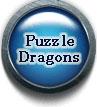 パズル&ドラゴンズ rmt|パズル&ドラゴンズ rmt|Puzzle & Dragons rmt