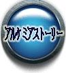アルケミアストーリー RMT rmt|AlchemiaStory rmt|AlchemiaStory rmt